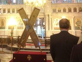 крест Андрея Первозванного