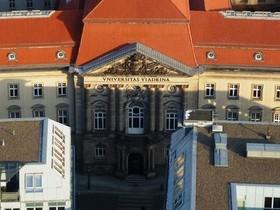 институт в Германии