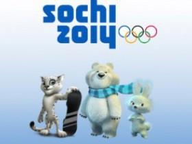 Изобретение Олимпиады