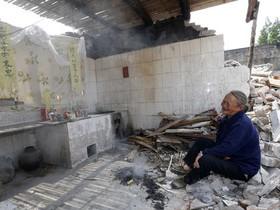 землетрясение в КНР