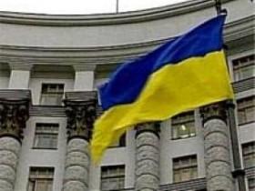 правительство,Украины