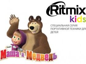 Ritmix Kids
