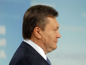 яукович