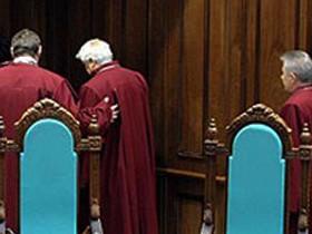 Конституциональный,трибунал