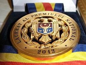 медаль молдовы