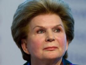 Валентина Терешкова,