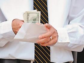 Заработная плата,в,конвертах