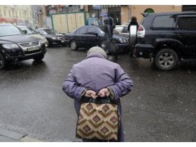 нищета