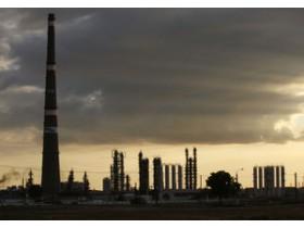 нефтекомпания