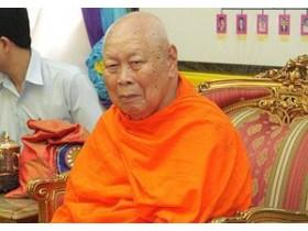 Сомдет Пра Буддачарая