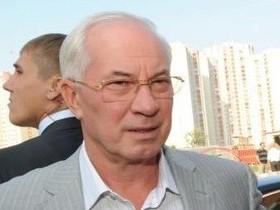 азаров