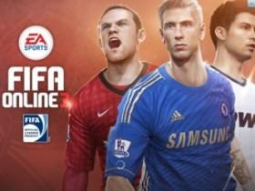 EA Спортс