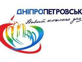днепрпетровск