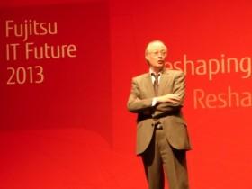 Fujitsu IT Future 2013 объединит экспертов в области ИТ