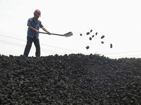 копанка,уголь