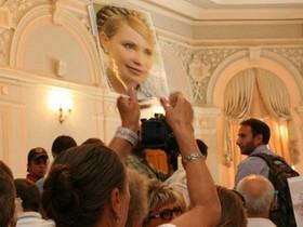 трибунал над тимошенко