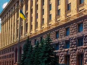 Полиция гарантирует выпустить захватчиков Киевсовета