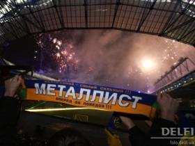 """На покупку стадиона """"Металлист"""" есть лишь 1 кандидат"""