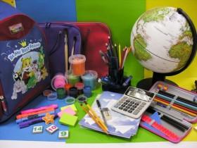 Осмотр расценок на Осмотр расценок на школьные товары