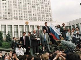 мятеж 1991