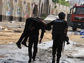 милиция египта