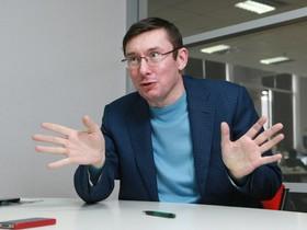 Луценко после тюрьмы