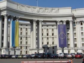 РАН Украины