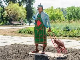 бабушка с кравчучкой