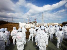 «Фукусима-1»