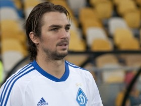 Английский клуб получил в аренду полузащитника Динамо