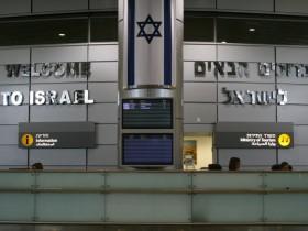 аэродром Израиля