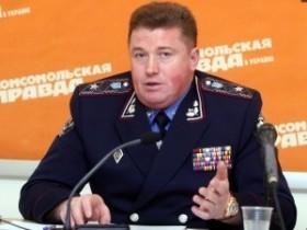 Сергея Будника