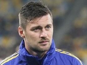 Милевский официально расстался с киевским «Динамо»