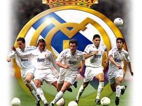 «Реал»