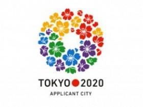 Олимпиада- 2020