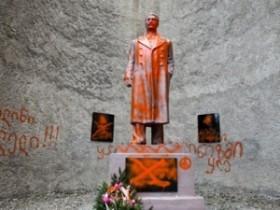 Монумент Сталину