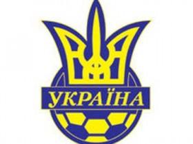 Ассоциация футбола