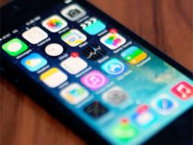 Эпл произвел последнюю версию iOS 7