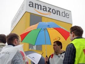 Прежний финдиректор Amazon катастрофически была убита в дтп