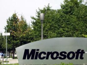 Компания Майкрософт ищет нового гендиректора