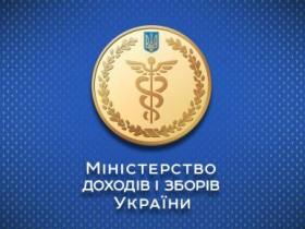 Миндоходов