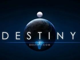 Трайлер Destiny - Земля (русская модификация)