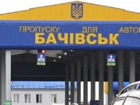 Бачевск