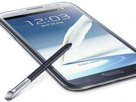 Детали о телефоне «Самсунг» с эластичным экраном
