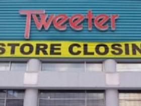 По погрешности трейдеры вместо Твиттер инвестировали денежные средства в банкрота