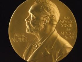 Нобелевская премия