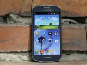 Первый телефон с эластичным экраном от «Самсунг» Галакси?
