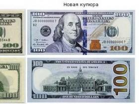 100-долларовая банкнота США