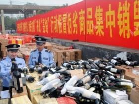 китайские фальшивки