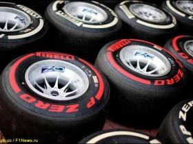 Pirelli проведёт тесты в Валлелунге